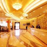 Vienna Hotel (Shenzhen Aiguo)