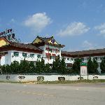 Home Inn (Wuyishan Dawangfeng) Foto