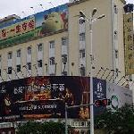 Photo de Home Inn (Xiamen Lianban Fushan Guomao)