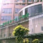 Shanghai Yitianxia Hotel