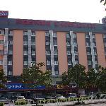 Hanting Express (Shenzhen Huaqiang Center Park)