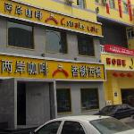 Photo of Home Inn (Weifang Dongfeng East Street)