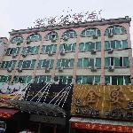 Photo de Airtown Chain Hotel Guangzhou Airport
