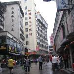 Photo of Fortune Cube Hotel Haikou