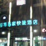 Foto de E.Ka City Hotel