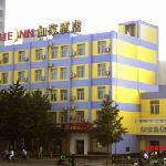 Foto de Home Inn Beijing West Railway Station