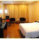Photo of Fashion City Theme Concept Hotel Qingdao Chengshi Kongjian