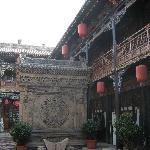 Photo of De Sheng Lou Hotel