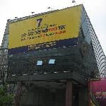 Foto de 7 Days Inn (Wuxi Railway Station)