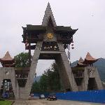 Pegunungan Qincheng