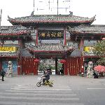 Foto de Kaifeng Hotel