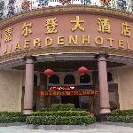 Jia Er Deng Hotel