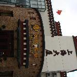 Photo de Jinjiang Inn Lhasa Shanghai Plaza