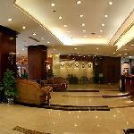 티안진 민샨 호텔