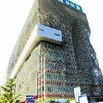 Photo of Ji Hotel Beijing Jinbao Street