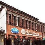 Photo of Starway Qianshengyuan Hotel