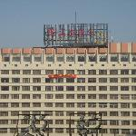 Shanxi Hotel