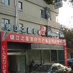 Photo of Jinjiang Inn Wuxi Liangxi Road Wanda Square