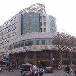 Foto de Zhongwei Hotel West Street