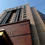 Photo of 7 Days Inn Changsha Xingsha