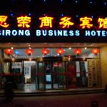 Sirong Business Hotel