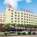 Photo de Sihai Commercial Hotel
