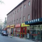chuanm
