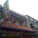 Huiyuan 72 Hotel