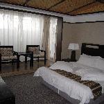 Photo of Yema International Business Hotel