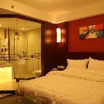 Junyue Holiday Hotel Foto