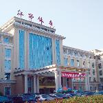 Jiang Xi Fandian