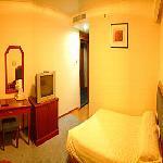 Hong Fu Trade&Travel Hotel