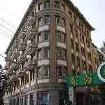 Photo of Yitel Hotel Xiamen Zhongshan Road