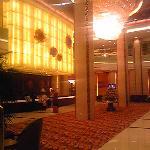 Foto de Jianghong International Hotel