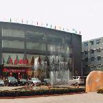 Foto de Zhongdu Hotel Pingyao