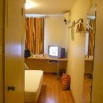 Foto de 7 Days Inn (Guangzhou Huashi)