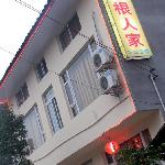 Photo of Emeishan Youth Hostel