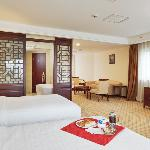 Starway Boutique Tianan Rega Hotel
