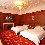 Photo of Shangfu Hotel Shanghai Nanjing Road Pedestrian