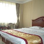 晉府大酒店