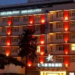 Photo of Home Inn Shaoxing City Square