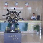 Jiayi Business Hotel