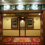Xiong Bao Hotel