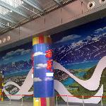 中国省区市联合馆_西藏