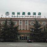 Foto de GreenTree Alliance Beijing Temple of Heaven East Gate Hotel