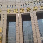 Changyu Business Hotel