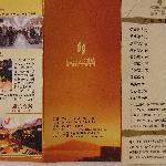 Photo of Huifeng Hotel