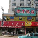 Lingjiang Hotel