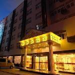 Huaren Hotel Foto