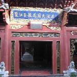 Photo of Jade Dragon Garden Hotel